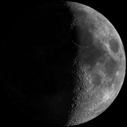 Moon Phase: Молодая Луна