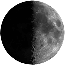 Moon Phase: Waxing Gibbous