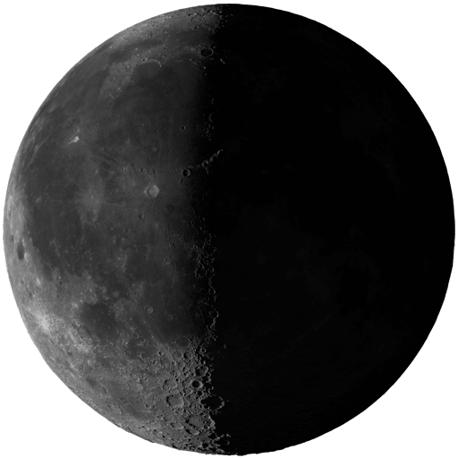 Moon Phase: Waning Crescent